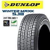 【 4本セット 】 175/80R16 DUNLOP(ダンロップ) WINTER MAXX SJ8 SUV用スタッドレスタイヤ * これが密着の威力!