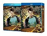 ハリー・ポッターとアズカバンの囚人 コレクターズ・エディション[Blu-ray/ブルーレイ]