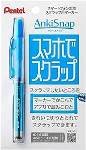 ぺんてる スクラップ用マーカー アンキスナップ SMS1-S