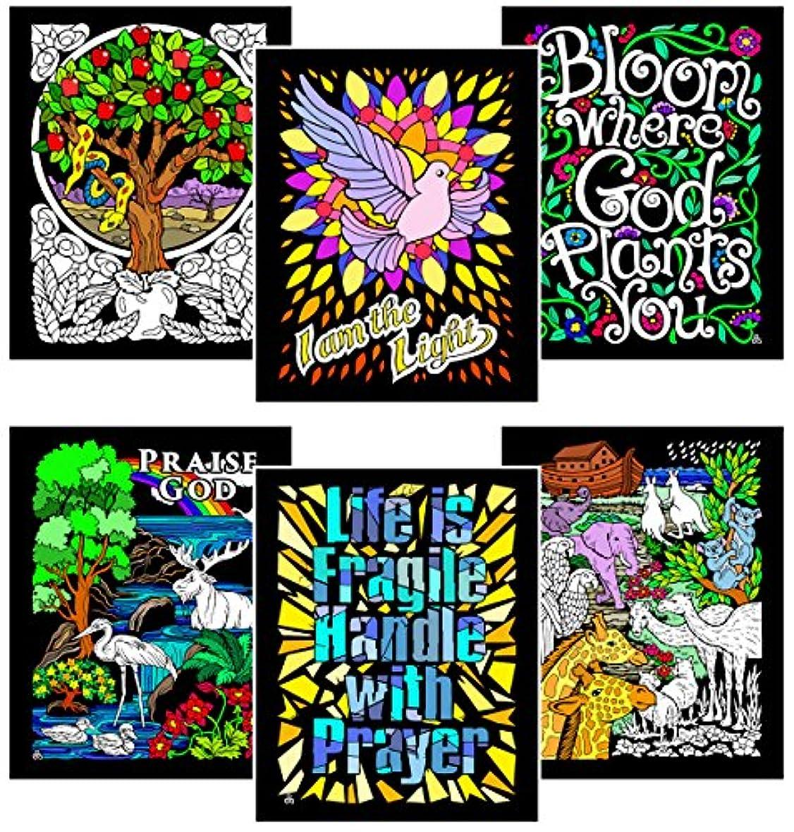 再撮りパキスタン人緊張Prayerパック – Includes 6 Fuzzyベルベットカラーリングポスター