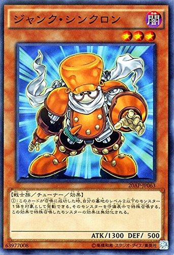 遊戯王 ジャンク・シンクロン(ノーマルパラレル)/20th anniversary pack 2nd wave