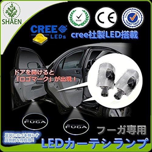 日産フーガ専用 LEDカーテシランプ プロジェクター ドアカーテシ ランプ FUGAロゴ入り 高輝度 2PCSセット 取付け簡単 お買得 [並行輸入品]
