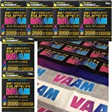 明治 ヴァーム(VAAM) スーパーヴァーム顆粒 10袋入(4g/1袋) 6箱セット 60袋 タオルセット
