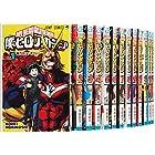 僕のヒーローアカデミア コミック 1-15巻 セット