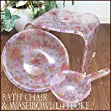 【New Decent Rose/L&手桶☆バスグッズ3点セット(洗面器L&手桶セット)】優しい色使いのアクリル製バスチェア&洗面器(Lサイズ)・手桶(ハンドペール)
