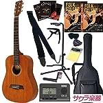 S.Yairi コンパクトアコースティックギター入門セット S.ヤイリ YM-02 /MH(9707025460)