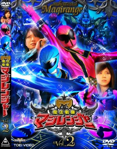 魔法戦隊マジレンジャー VOL.2 [DVD]