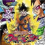 ドラゴンボール改 オープニング・テーマ「Dragon Soul」【完全限定盤】/