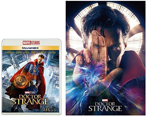 【Amazon.co.jp限定】ドクター・ストレンジ MovieNEX [ブルーレイ+DVD+デジタルコピー(クラウド対応)+MovieNEXワールド](B3オリジナルポスター) [Blu-ray]