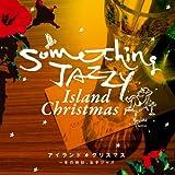 Something Jazzy アイランド・クリスマス~冬の休日、女子ジャズ。