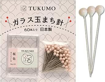 TUKUMO ガラス玉まち針 待針 ストリングアート アップリケ パッチワーク (桜色)