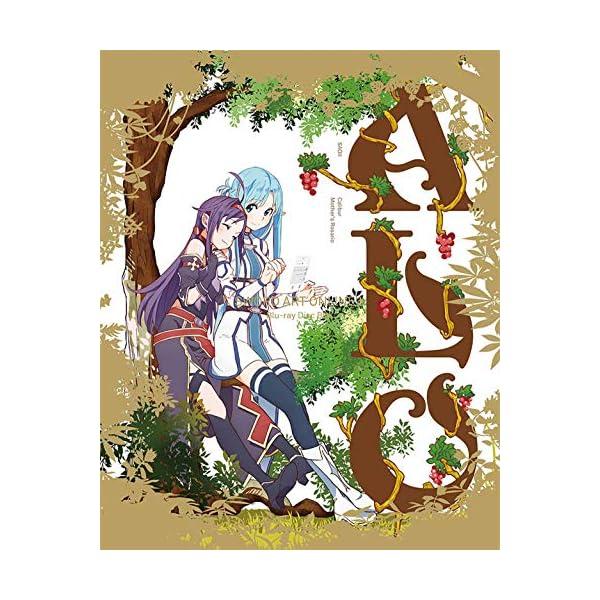 ソードアート・オンラインII Blu-ray ...の紹介画像2