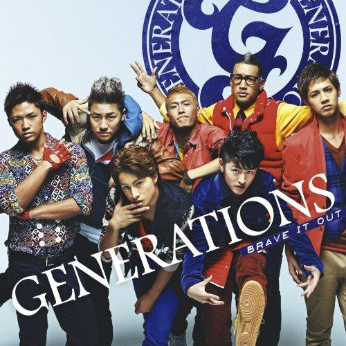GENERATIONS【ECHO】歌詞の意味を解説!「響き合う」のは何?「君」への一途な想いに感動!の画像