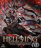 HELLSING OVA VIII〈通常版〉[Blu-ray/ブルーレイ]
