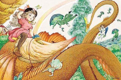 名倉靖博 1000ピース 雲を生む魚2 (50cm×75cm...