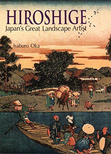英文版 広重の世界 - Hiroshige: Japan's Great Landscape Artist