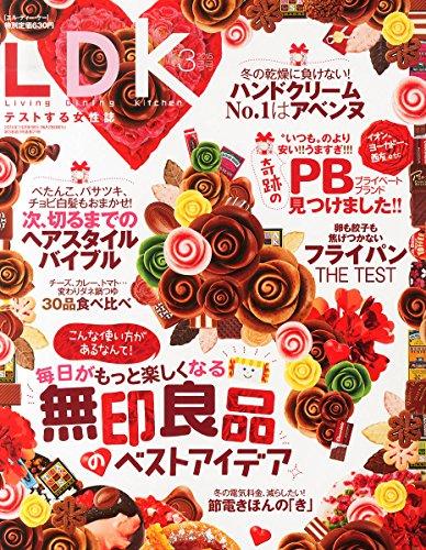 LDK (エル・ディー・ケー) 2015年 03月号 [雑誌]の詳細を見る
