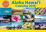 2018年「ハワイのことわざカレンダー」 (「Aloha Hawai'i Calendar 2018」初回限定特典! ウクレレシンガーKAIKIによるアイランドミュージックCD付)