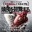 [医薬部外品] スカルプD 定番2点オイリーセット (シャンプー&コンディショナー) 男性用 薬用スカルプシャンプー[脂性肌用] 豆乳発酵液 アンファー (ANGFA)