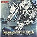 beatmania IIDX 17 SIRIUS ORIGINAL SOUNDTRACK