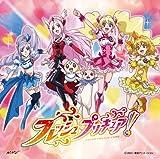 Let's!フレッシュプリキュア!(DVD付)