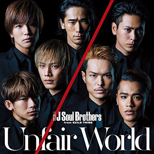 三代目J Soul Brothersベストアルバム『THE JSB WORLD』紹介!映画主題歌収録の画像