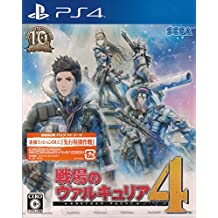 "PS4 Valkyria Chronicles 4 [First privilege] additional mission DLC ""prior Special Operations"" product code included"