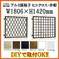 TOSTEM 面格子 アルミ菱 井桁面格子 壁付 W1806H1420 16513
