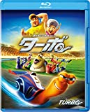 ターボ[Blu-ray/ブルーレイ]