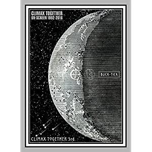 CLIMAX TOGETHER ON SCREEN 1992-2016 / CLIMAX TOGETHER 3rd (Blu-ray)
