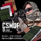 My Vision 【 全4種 】 カジュアル マフラー (ホワイト) メンズ レディース MV-CSMUF01-WH