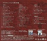 BEGINシングル大全集 特別盤