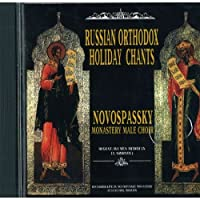 Russian orthodox holiday chants. The Novospassky Monastery Male Choir. Director Igumeni father Mitrofan (A. Smirnov).