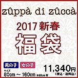 zuppa di zucca(ズッパディズッカ)2017年新春福袋ズッパディズッカ新春福袋 95cm,男の子