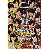 劇団ゲキハロ第5回公演 Berryz工房 VS Berryz工房 [DVD]