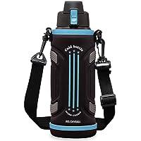 アイリスオーヤマ 水筒 1.0L 真空断熱 保冷専用 直飲み ワンタッチ ワンタッチオープン ブルー DB-1000