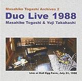 デュオ・ライブ1988【CD2枚組】