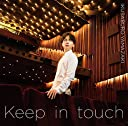 Keep in touch(初回限定盤)(DVD付)