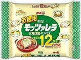 [冷蔵] 明治お徳用モツァレラとろけるスライスチーズ 12枚 192g