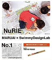 MARUAI×SwimmyDesignLab 新感覚塗り絵 NuRIE TOKYO TOKIO 2枚組 NU-S1 代引不可