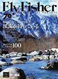 FLY FISHER(フライフィッシャー) 2017年5月号 (2017-03-22) [雑誌]