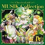 クラシカロイド MUSIK Collection Vol.4