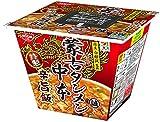蒙古タンメン中本 特製 辛旨飯 93g×3個