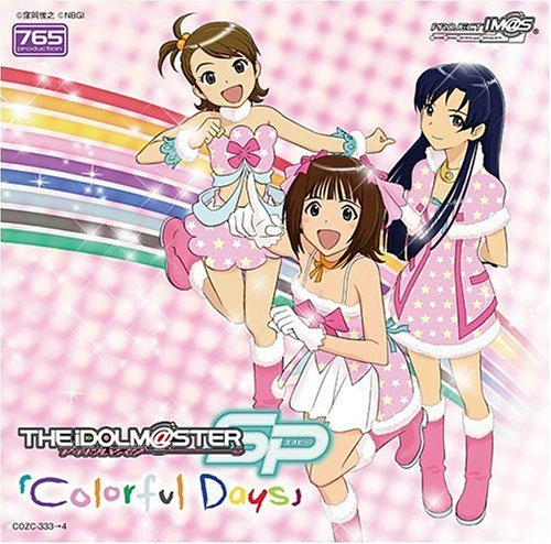 "THE IDOLM@STER MASTER SPECIAL 765 ""Colorful Days""【DVDつき限定盤】の詳細を見る"
