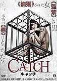 CATCH キャッチ[DVD]