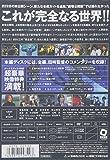 仮面ライダーアギト PROJECT G4 ディレクターズ・カット版 [DVD] 画像
