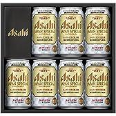 【ギフト限定醸造】アサヒスーパードライ ジャパンスペシャル缶ビールギフトセット 350ml×7本