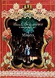 うたの木 オーケストラ 2011[DVD]