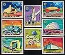 日本万国博覧会(大阪 1970年開催)の切手/アジマン8種 岡本太郎 桜 万博