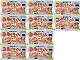 【釣り餌】【冷凍つけエサ】生イキくんツインパック クリスタルハード2Lサイズ 10個セット